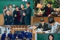 '로스쿨' 13일 휴방→백상예술대상 중계 여파 [공식]