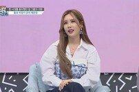 """티아라 큐리 """"'아육대' 아이돌 커플, 티나"""" 목격담 공개"""