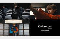 강다니엘 'Outerspace' 티저 예고…팔색조 매력