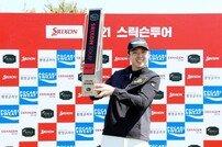 안준형, '2021 스릭슨투어 시즌1' 스릭슨포인트·상금 1위 마감