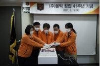 """'창립 41주년' 볼빅 문경안 회장, """"100년 기업으로 성장"""""""