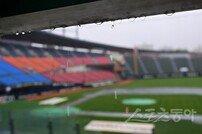 [포토] 야구장 적시는 빗방울
