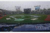 [포토] 비 내리는 야구장