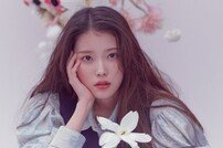 [연예뉴스 HOT②] 아이유, 생일 맞아 소외계층 위해 5억 기탁