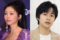 [연예뉴스 HOT①] 모모랜드 혜빈, 유앤비 출신 마르코와 열애