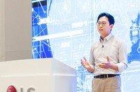 LG, 인간 뇌구조 닮은 '초거대 AI' 개발에 1억 달러 투자