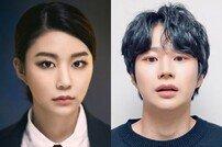 """[종합] '모모랜드 혜빈♥' 마르코 """"거짓해명 죄송"""""""