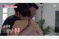 [TV북마크] '동상이몽2' 이지혜♥문재완 둘째 임신…감동의 눈물 (종합)