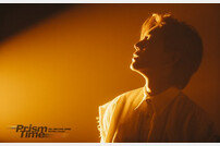 김현중, 티켓 판매 시작…오렌지 포토 공개