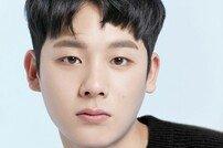 이정하, JTBC '알고있지만' 캐스팅…연하남 미대생  [공식]