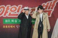 '야인 이즈 백' 킹두한 안재모, '사딸라' 김영철 만남 희망
