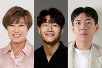 박세리·김종국·양세찬 '세리머니클럽' 6월30일 첫방 [공식]