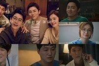 [종합] '슬기로운 의사생활 시즌2' 기대 이유 셋