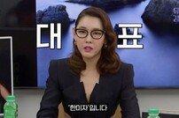 """한혜진 이복동생 한미자 """"힘들어…겨우 버텨"""" (뮤즈강림)"""