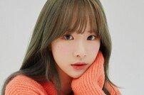 우주소녀 설아, 웹드라마 '러브 인 블랙홀' 캐스팅 [공식]