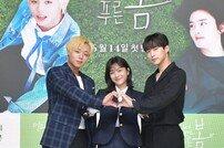[DA포토] 박지훈·강민아·배인혁, 기대감 높이는 케미