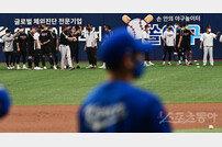 [포토] 한국 대표팀과 평가전 치르는 LG