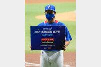 [포토] 강백호 '승부 결정지은 솔로포로 MVP'