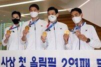 [포토] 펜싱 사브르 단체 금메달 '9년 만의 올림픽 2연패!'