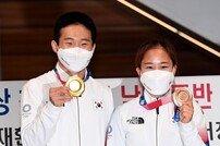 [포토] 신재환-여서정, 너무 기쁜 금-동메달!