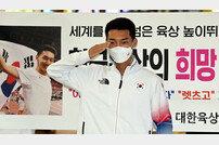 [포토] 우상혁, 한국 높이뛰기의 희망!
