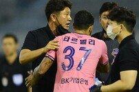 [포토] 김도균 감독 '타르델리 잘 했다'