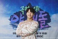 [DA포토] 김종국, 듬직한 꾹MC (야생돌)