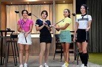 [포토] 스포츠동아 골프예능 '일파만파' 미녀 골퍼들이 접수~