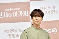 [DA포토] 안우연, 카키색이 잘 어울리는 배우 (신사와 아가씨)