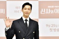 [DA포토] 지현우, 미소 가득 여유로운 포즈 (신사와 아가씨)