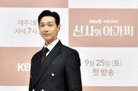 [DA포토] 지현우, 마성의 카리스마… '여심 저격' (신사와 아가씨)