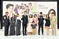 [DA포토] 새 드라마  '신사와 아가씨' 출연진, '가족들과 함께 보세요'