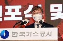 [포토] 채희봉 구단주, 창단 포부 발표