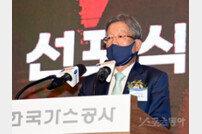 [포토] 축사하는 김희옥 총재