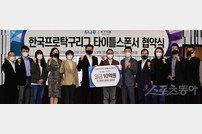 한국 탁구 '생활 체육에서 프로리그로 출발' [포토]