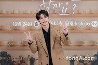 옹성우, 포근한 미소 ('커피 한잔 할까요?') [DA포토]