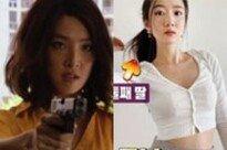 김보연 딸, 난리난 미모