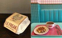 인싸들이 주말을 보내는 곳, 2020 신상 맛집 6곳