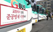"""버스 파업 D-1… 정부 """"임금지원 확대"""""""