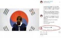 """'은퇴' 이상화 """"눈물이 안 멈춰""""…연인 강남 ♥댓글로 응원"""