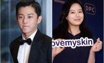 """김민석 측 """"박유나와 열애? 친한 사이일 뿐 사실무근"""""""