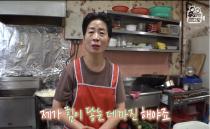 6년 동안 무전취식한 남성을 계속 돕는 분식집 사장
