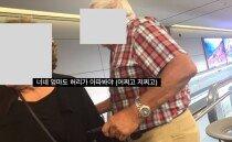 """""""동물보다 못해"""" 한국행 비행기에서 한국인 비하한 독일 노부부"""