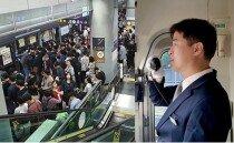 '지옥철'을 '행복철'로, 지하철 기관사의 따뜻한 응원