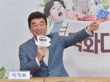 """[DA:현장] '덕화TV2' 이덕화 """"목숨 걸었다""""…진정성 가득 황혼 창업 스토리 (종합)"""