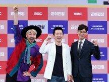 [DA:현장] '같이펀딩' 또 일 키운 김태호 PD…크라우드 펀딩 실험 (종합)