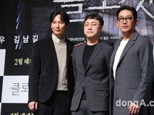 [DA:현장] '클로젯' 14년 만에 꿈을 이룬 김광빈x하정우와 대세 김남길의 완벽 케미(종합)