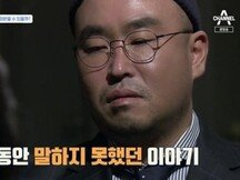 """[DA:인터뷰] '아이콘택트' PD """"길 일상 복귀 위한 것…가족은 무슨 죄"""""""
