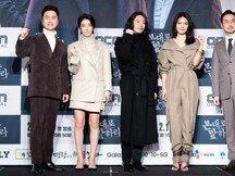[DA:현장] 장혁·최수영·진서연 '본 대로 말하라', 시청자 홀릴 장르물 될까 (종합)