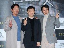 [DA:현장] '클로젯' 14년 만에 꿈 이룬 김광빈x하정우와 대세 김남길의 완벽 케미(종합)